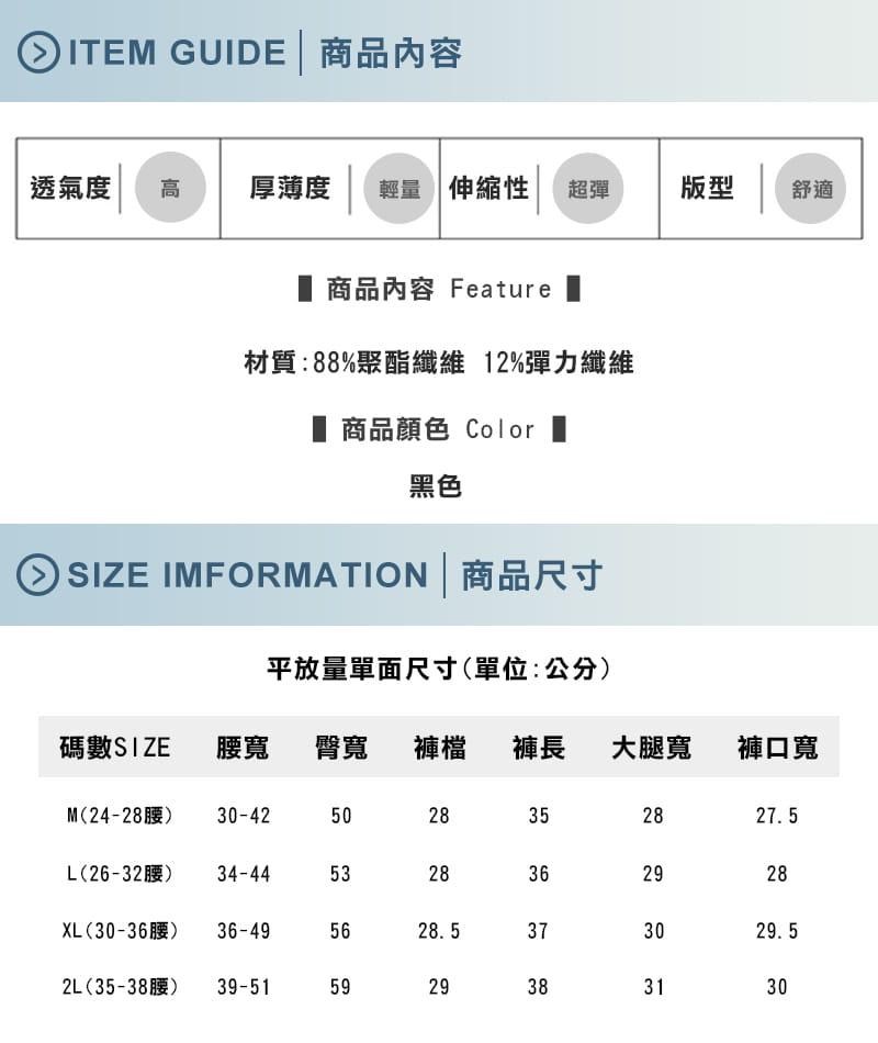 【JU休閒】彈力機能 速乾輕量 抗夏必備運動短褲 女款三分褲 15