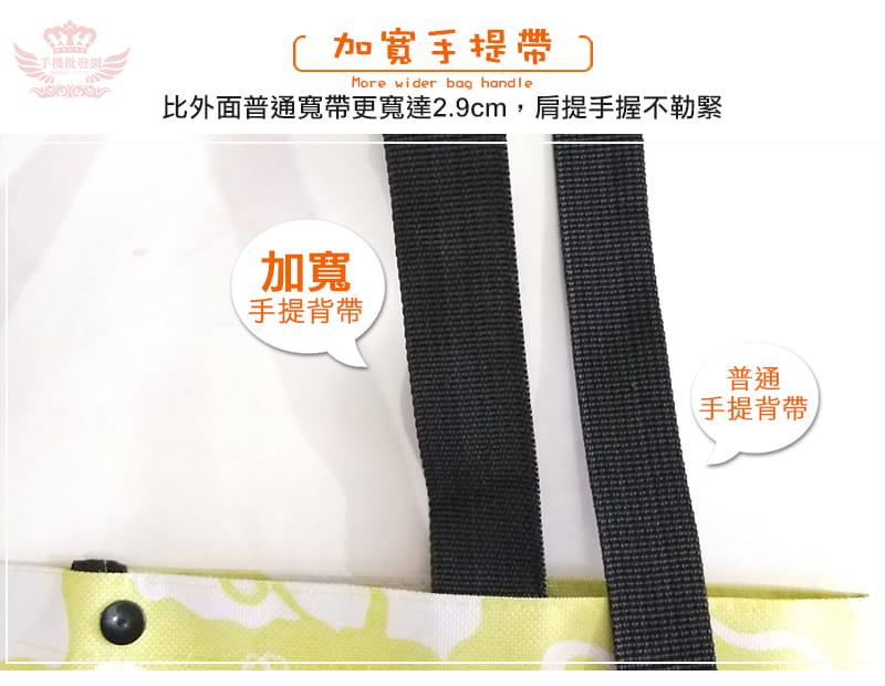 多功能環保購物袋 10