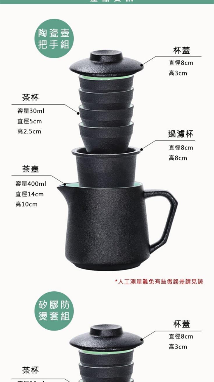 戶外露營便攜旅行茶具套組-1壺4杯杯具泡茶壺 2