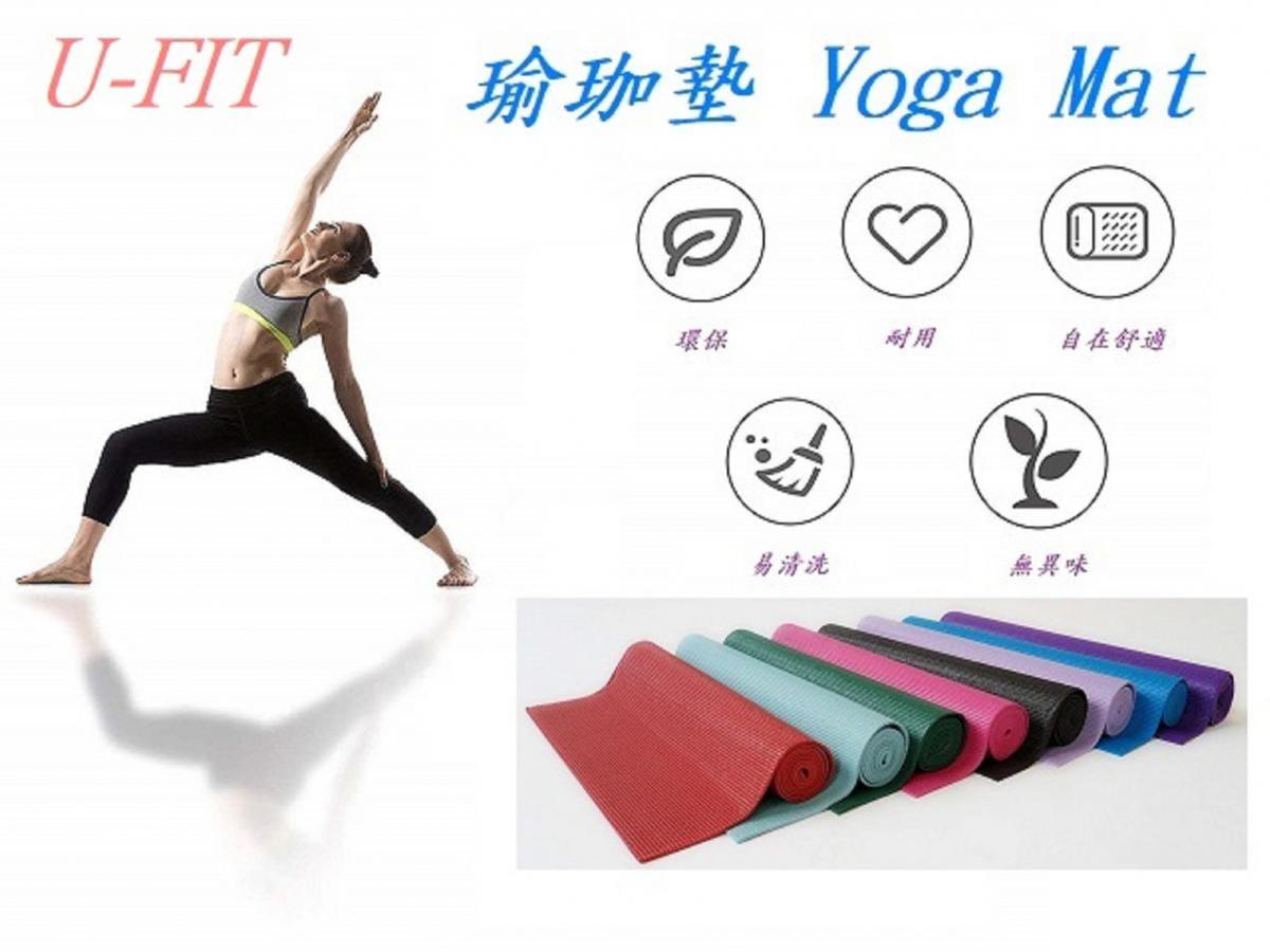 【u-fit】優質素色瑜珈墊 0