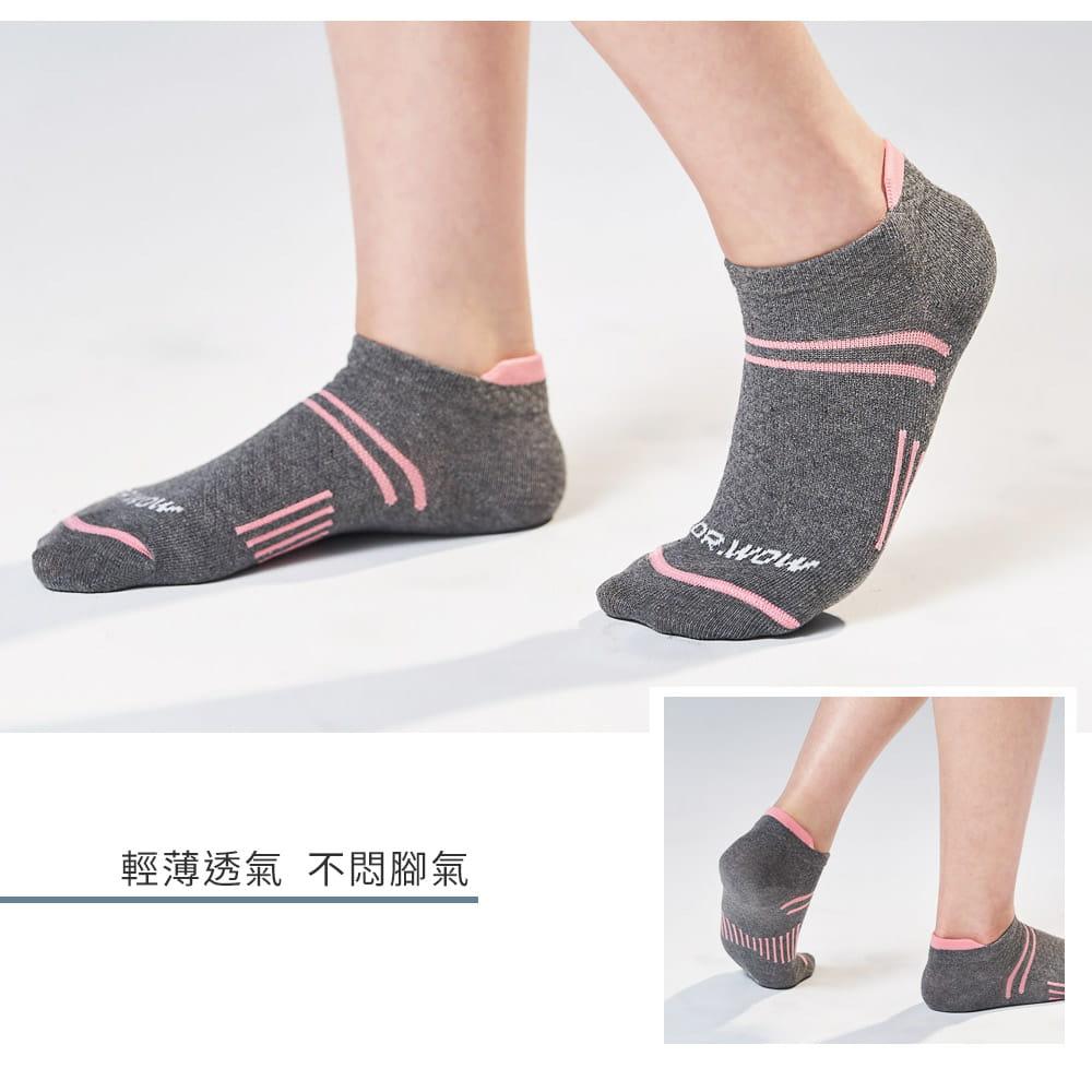 萊卡棉吸排透氣足弓機能平口襪(男/女款) 4