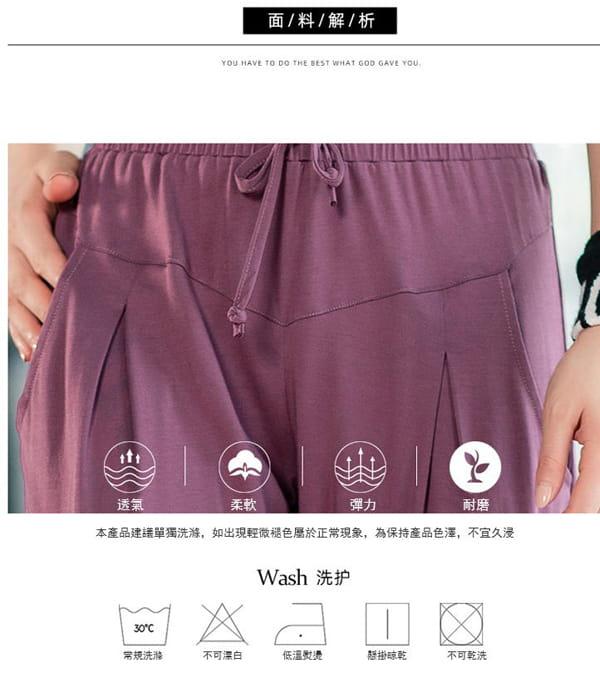 高腰運動速乾縮口褲 6