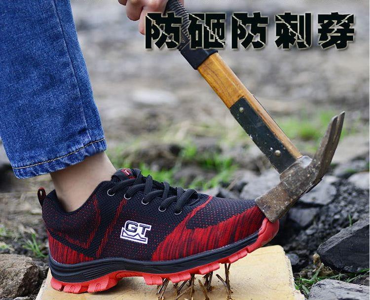 3D透氣鋼板工作安全鞋 2