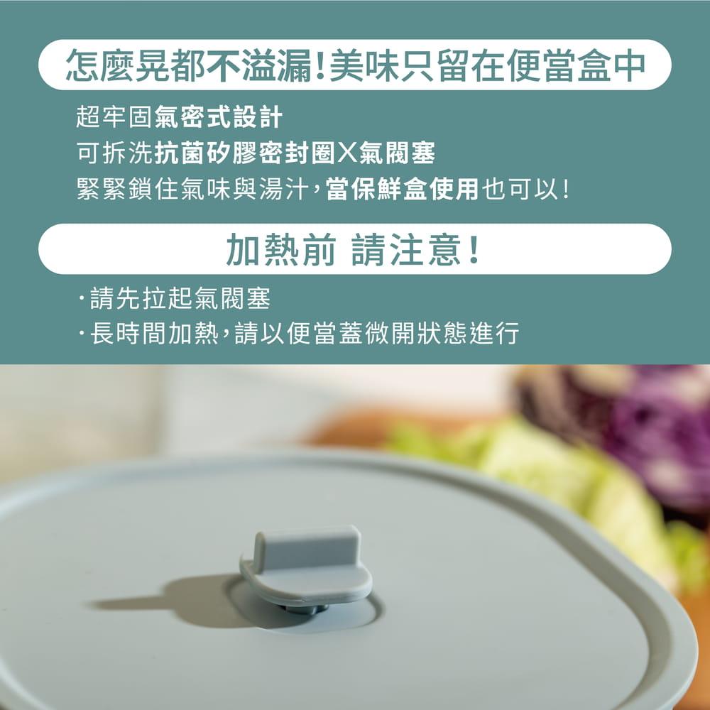 【ZING心穎良品】日日便當盒/氣密式保鮮盒 CPET材質 耐高溫 可蒸煮 可微波 專利瀝油水隔板 4