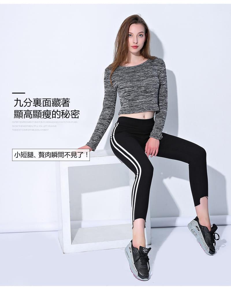 顯瘦超彈力百搭線條長褲(L-6XL) 8