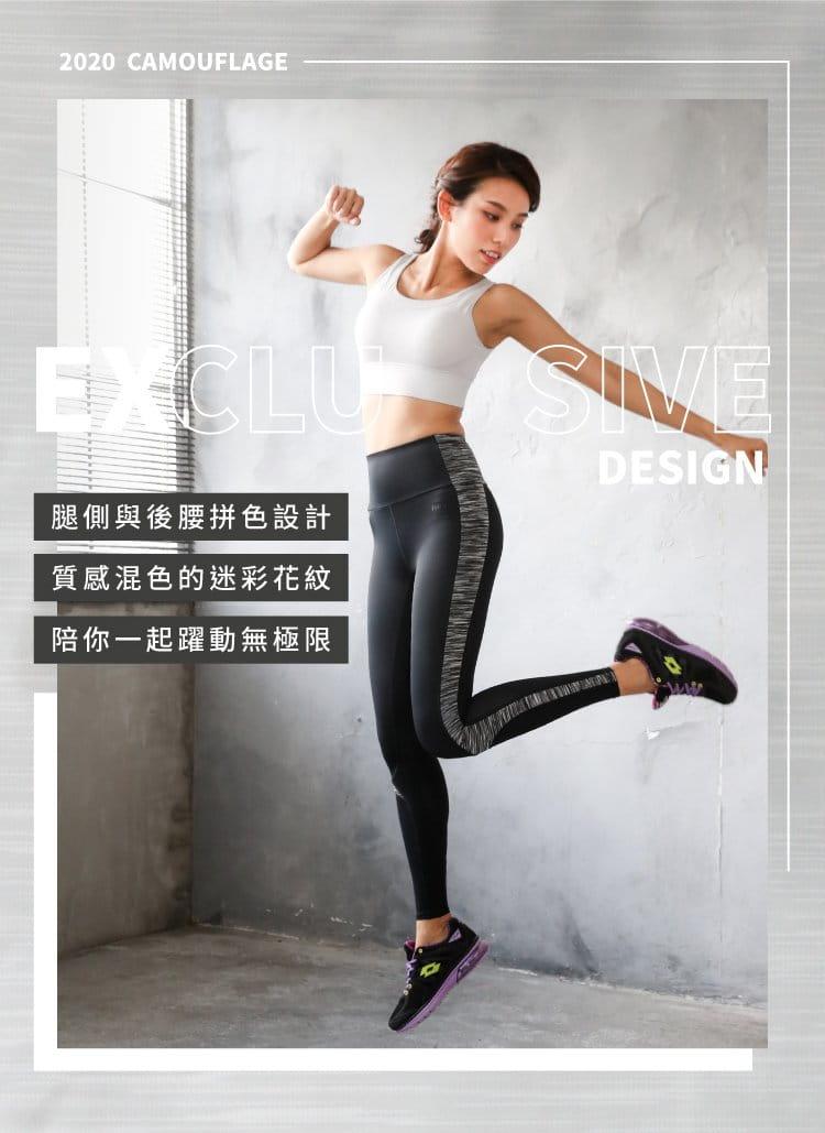 【iFit】Fitty 迷彩 護膝壓力褲(旗艦拼彩款) 3