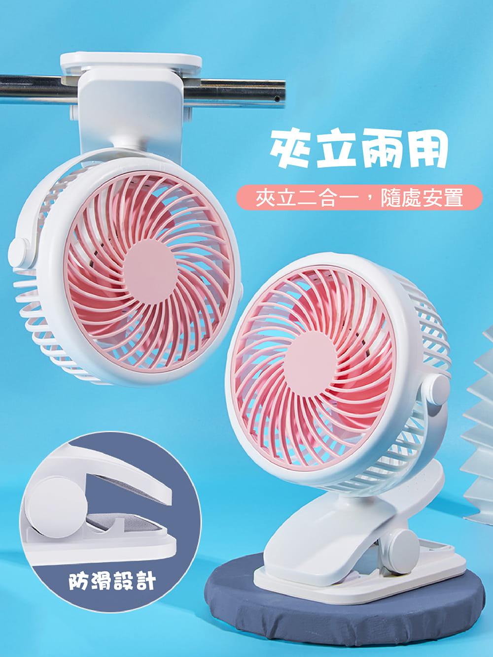 【超低噪音省電級夾式風扇】多色任選 夾式電風扇 迷你電扇夾扇 5