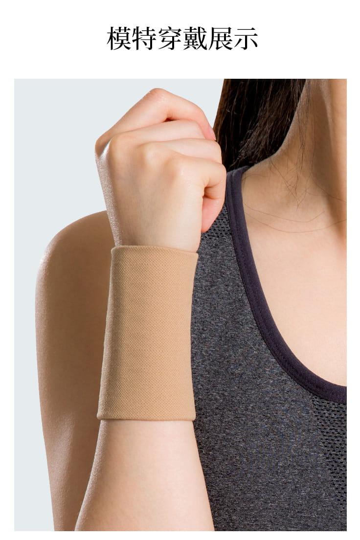 護腕女扭傷薄款腕帶保暖手腕腱鞘關節男運動ins潮手腕疼勞損護套 8
