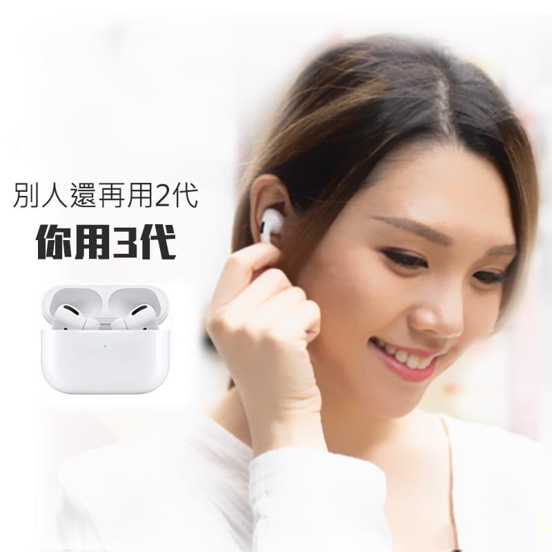 【DTAudio】三代1:1 DTA-AirPro3 運動無線藍牙耳機 2