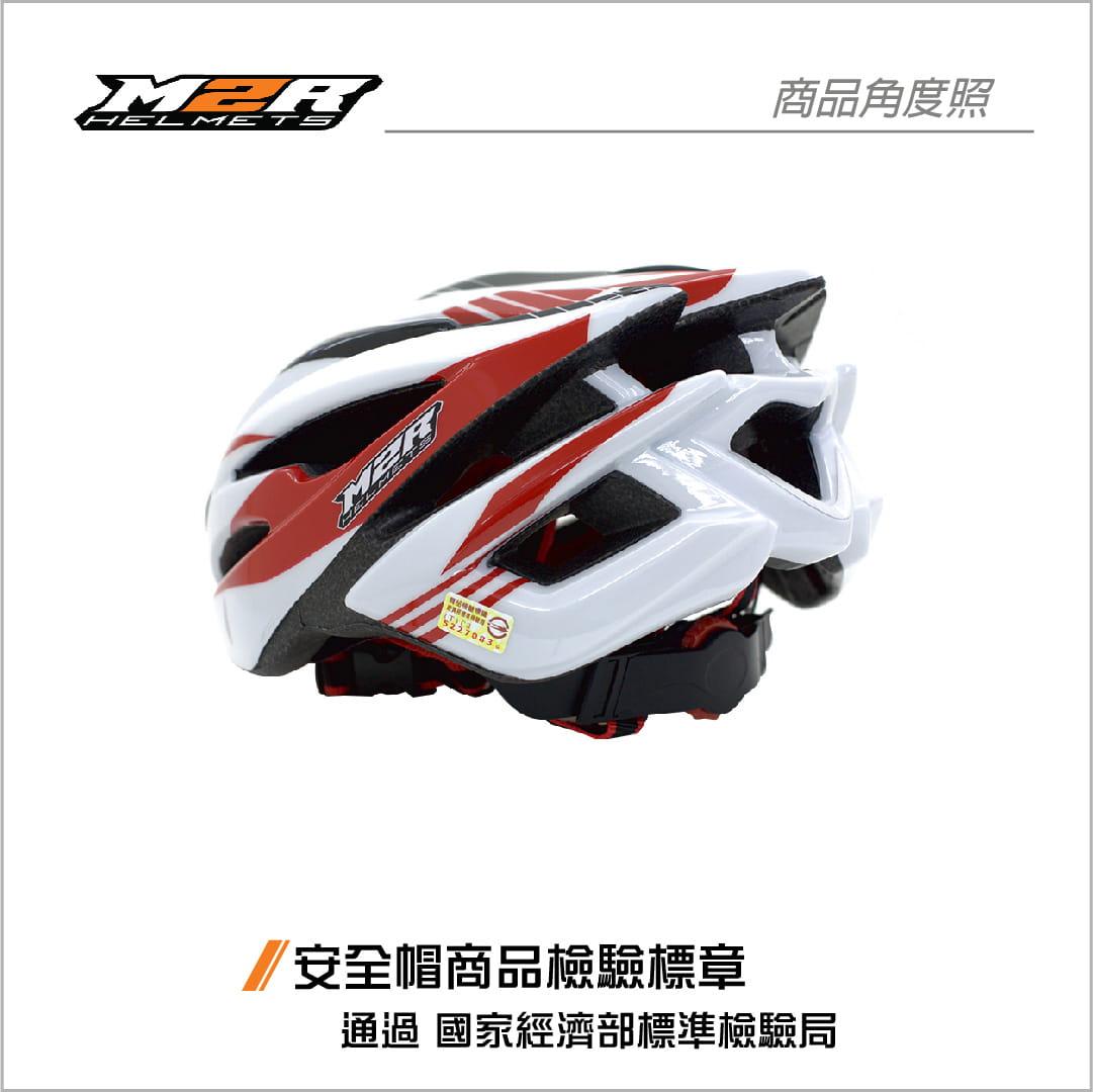 【路達自行車衣館】M2R 》MV12專業自行車安全帽 MV12-09-00 ★白紅 5