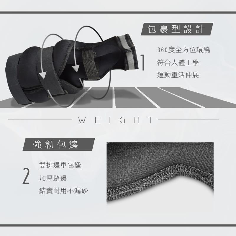 【MACMUS】10公斤拳擊型運動沙包 手部用負重沙袋  6