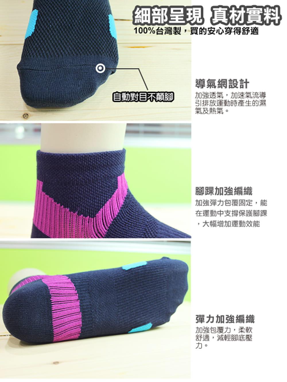 【老船長】(K144-4L)足弓輕壓機能運動襪-男款 3