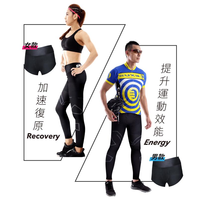 【sNug】全壓式強肌力壓縮褲(女款) 增強肌耐力 減緩肌肉疲勞  爬山褲 壓力褲 運動褲 6