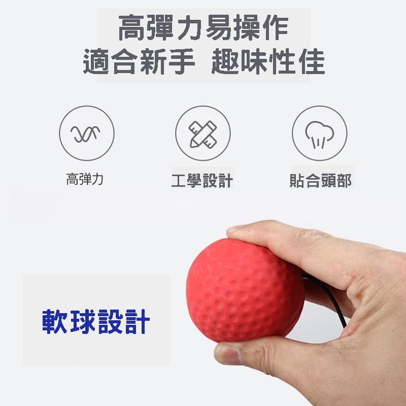 【高品質】拳擊訓練球 親子同玩 頭戴式拳擊球 6
