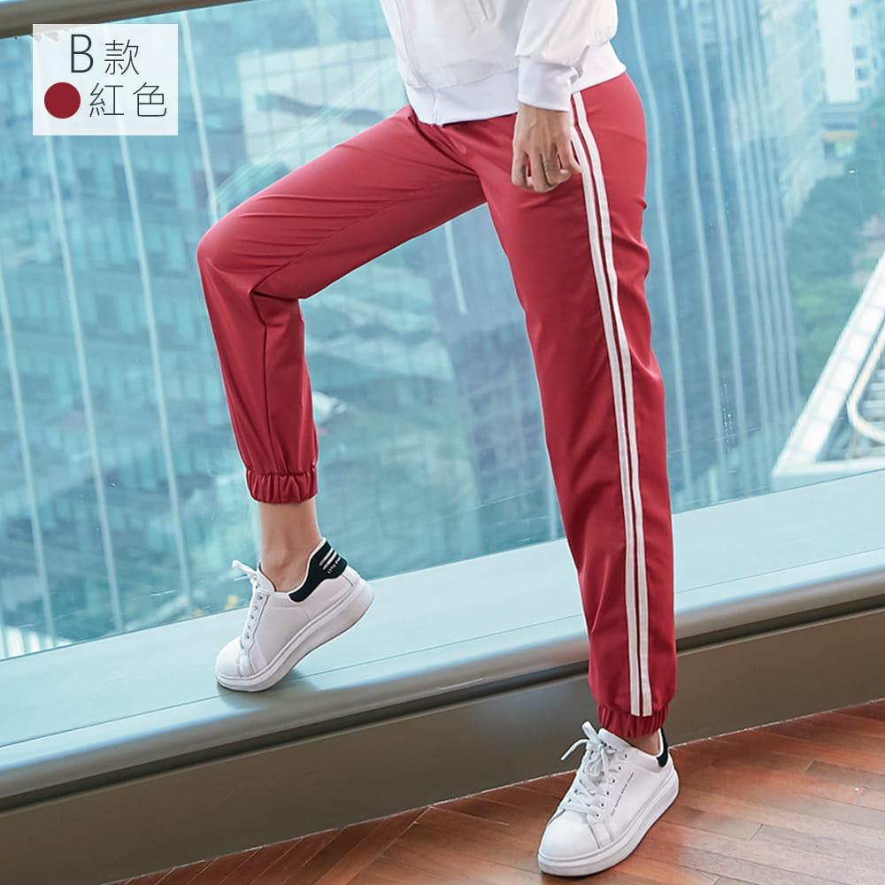 【NEW FORCE】簡約時尚彈力女運動束口長褲-多款多色可選 11