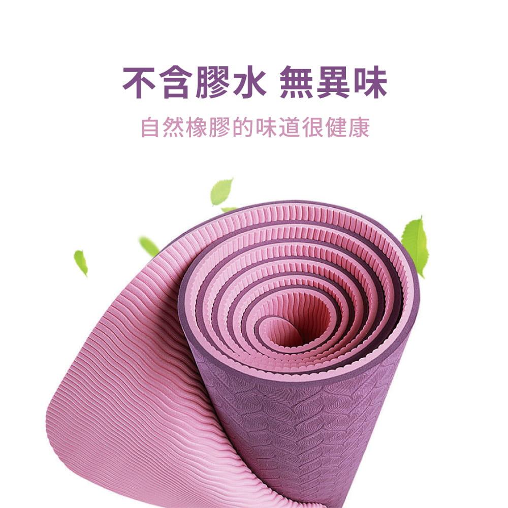 TPE雙色輔助線瑜珈墊(加贈背帶+透氣網袋)-7色可選 8