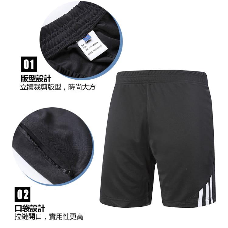 拉鍊口袋速乾透氣休閒運動短褲 3