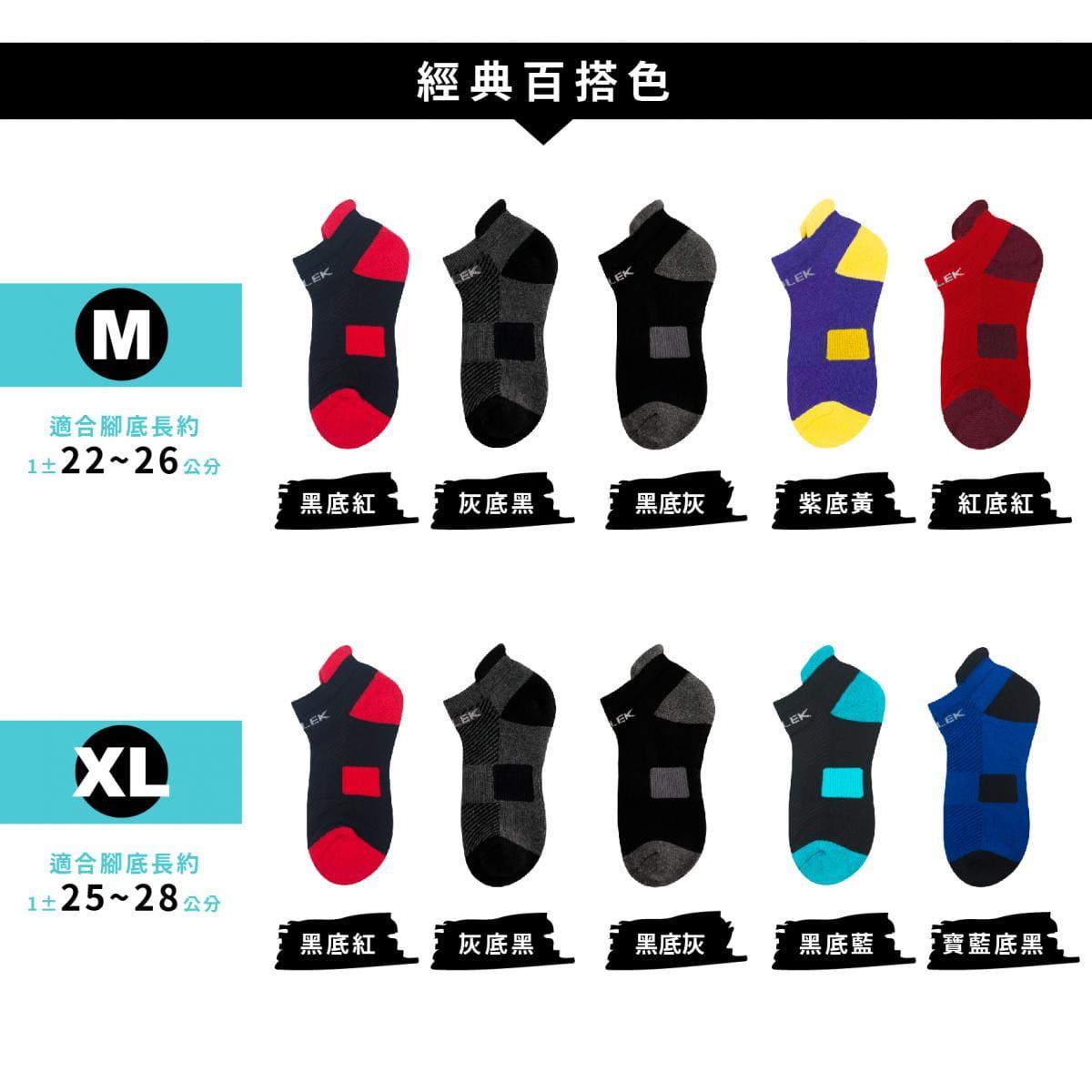 【FAV】純棉毛巾底足弓運動短襪 7