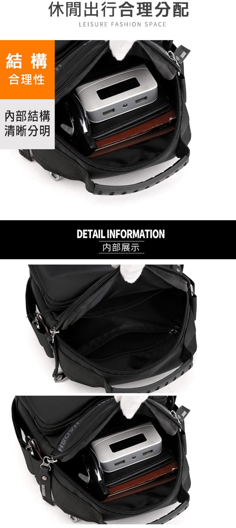 HAOSHUAI【休閒手提斜跨兩用包】(黑色)肩背包 斜背包 單肩包 手提包 1300# 7