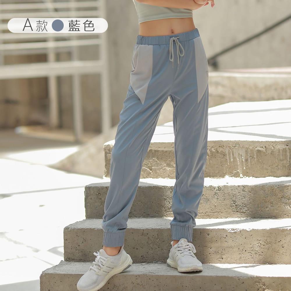 【NEW FORCE】簡約女款運動鬆緊長褲-兩款可選 9