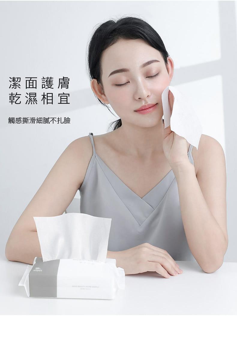 【防疫必備】SGS親膚純棉防疫口罩墊片棉柔巾 100片/包 2