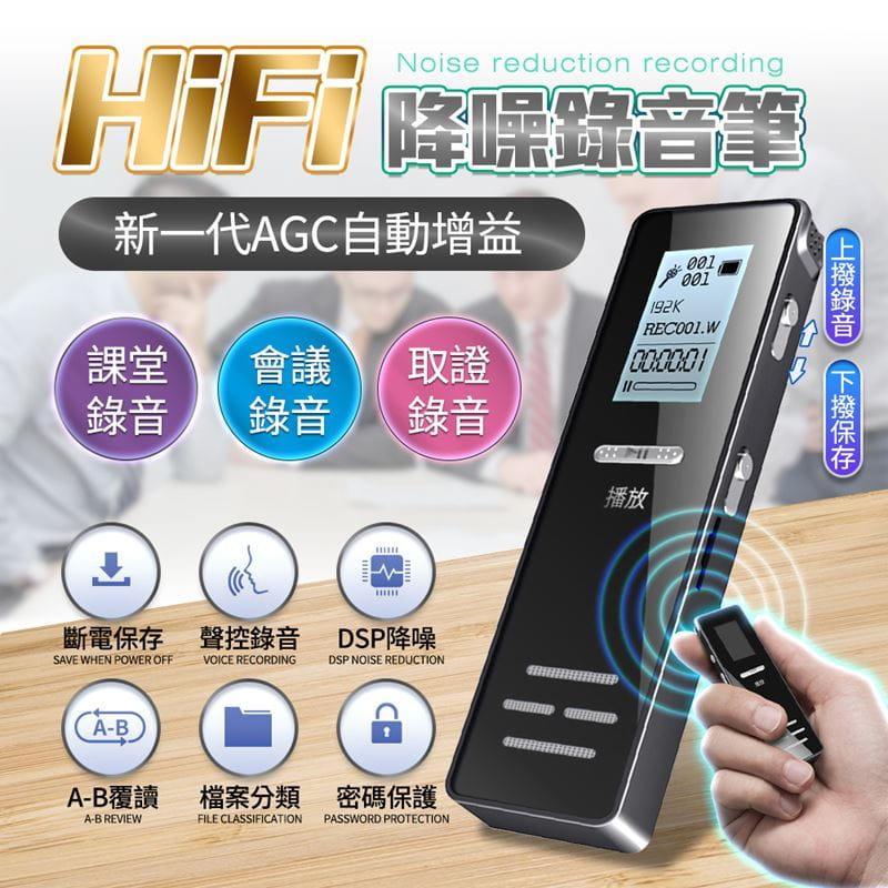 插卡迷你口袋高清錄音筆+32G記憶卡