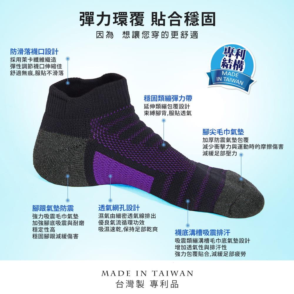 【BeautyFocus】男女適穿專利機能運動襪 4
