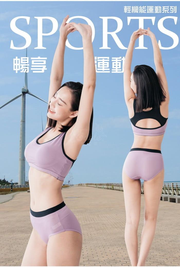 【伊黛爾內衣】舒活律動支撐型運動內衣 3