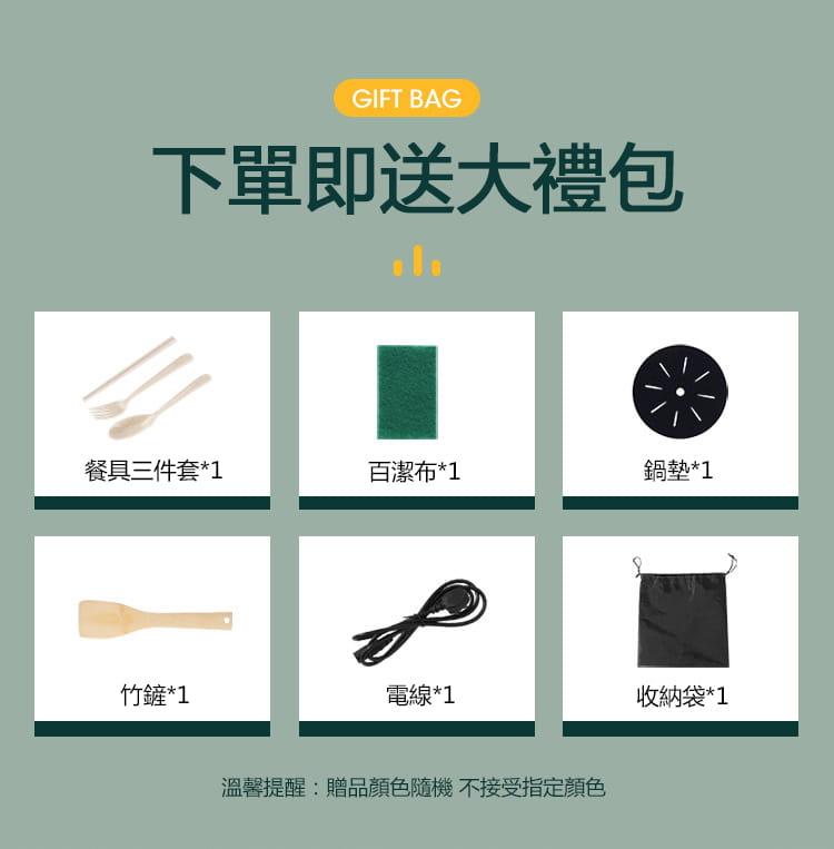 (快速出貨)小倉Ogula 多功能便攜式美食鍋1.6L(電煮鍋/快煮鍋/料理鍋/調理鍋電火鍋) 15