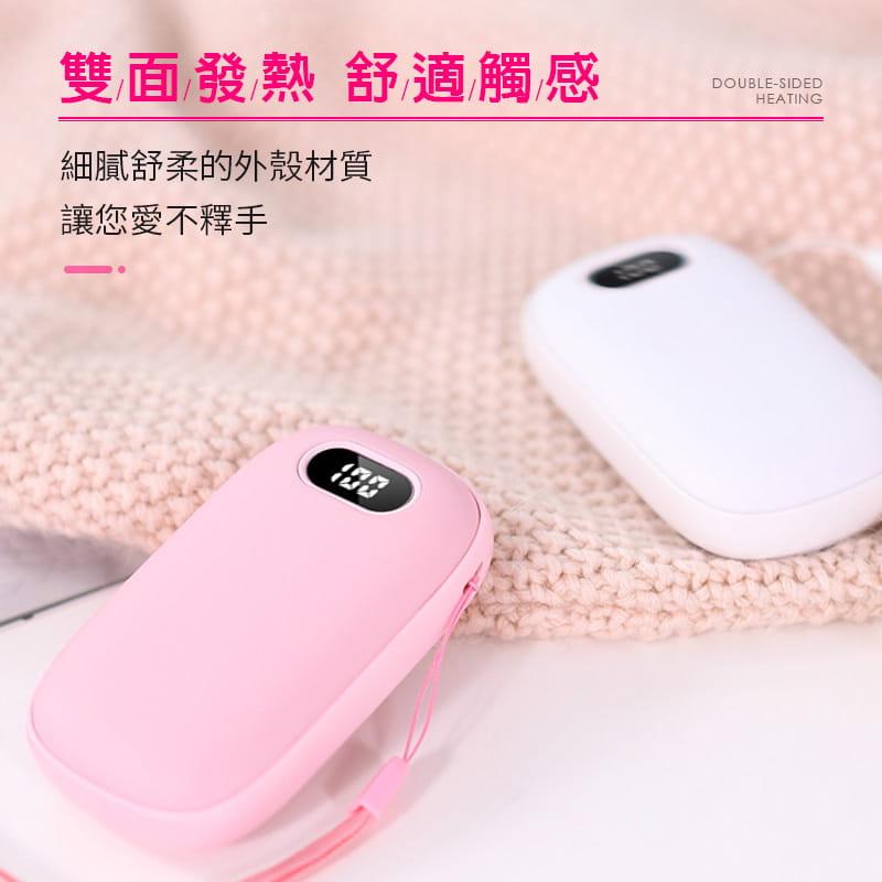 【Leisure】【磨砂款】USB充電暖手寶 迅速發熱 隨帶隨充 2段溫度 超大容量 3