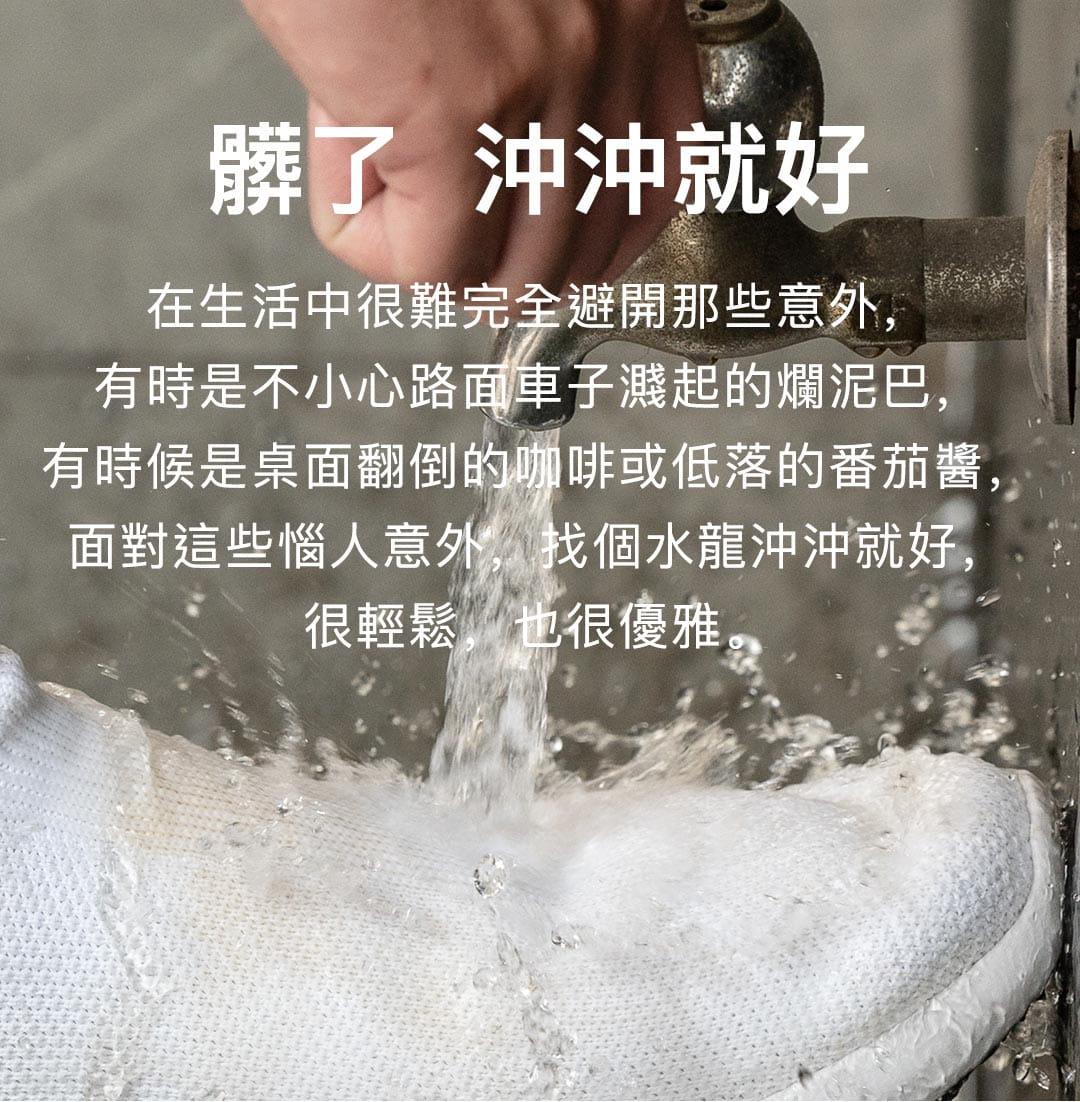 【V-TEX 地表最強防水鞋】【V-TEX機能防水鞋】 雙11優選款式 (3款任選) 17