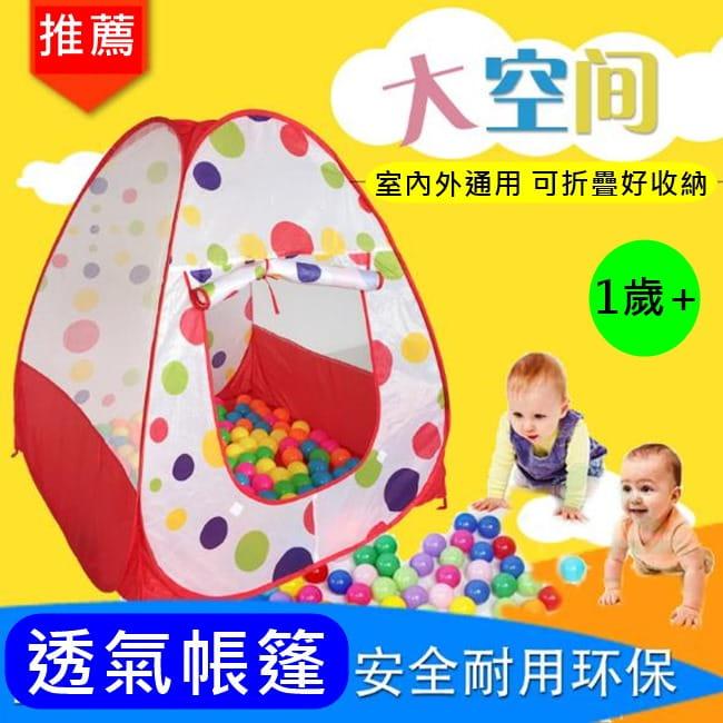 球屋 遊戲間 帳篷 小帳篷 折疊遊戲球屋 海洋球屋 玩具屋 0