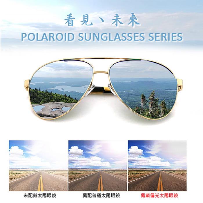 【suns】鋁鎂合金飛行員偏光太陽眼鏡 抗UV (W0201) 1