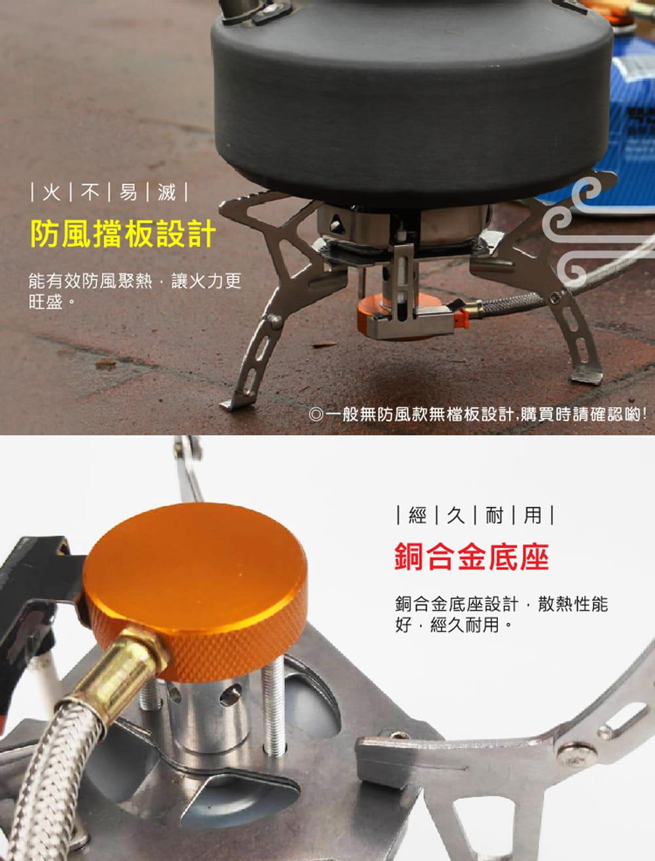 【抗強風款 登山 野炊爐】送轉接器 烤肉架 露營 野餐 瓦斯爐 卡式瓦斯爐 高山爐 5