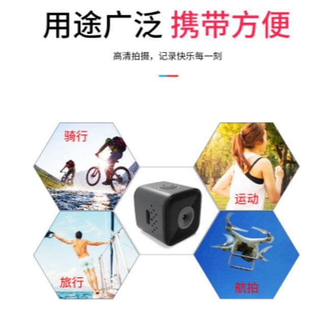 迷你監視器 I高清磁吸密錄器 廣角微型攝影機 夜視無光 支援128G 移動偵測 監視器 手機連結 10