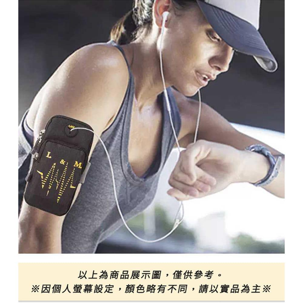 Smart Mall◆防水透氣跑步自行車運動手機音樂臂包臂袋臂帶臂套7.2吋 20