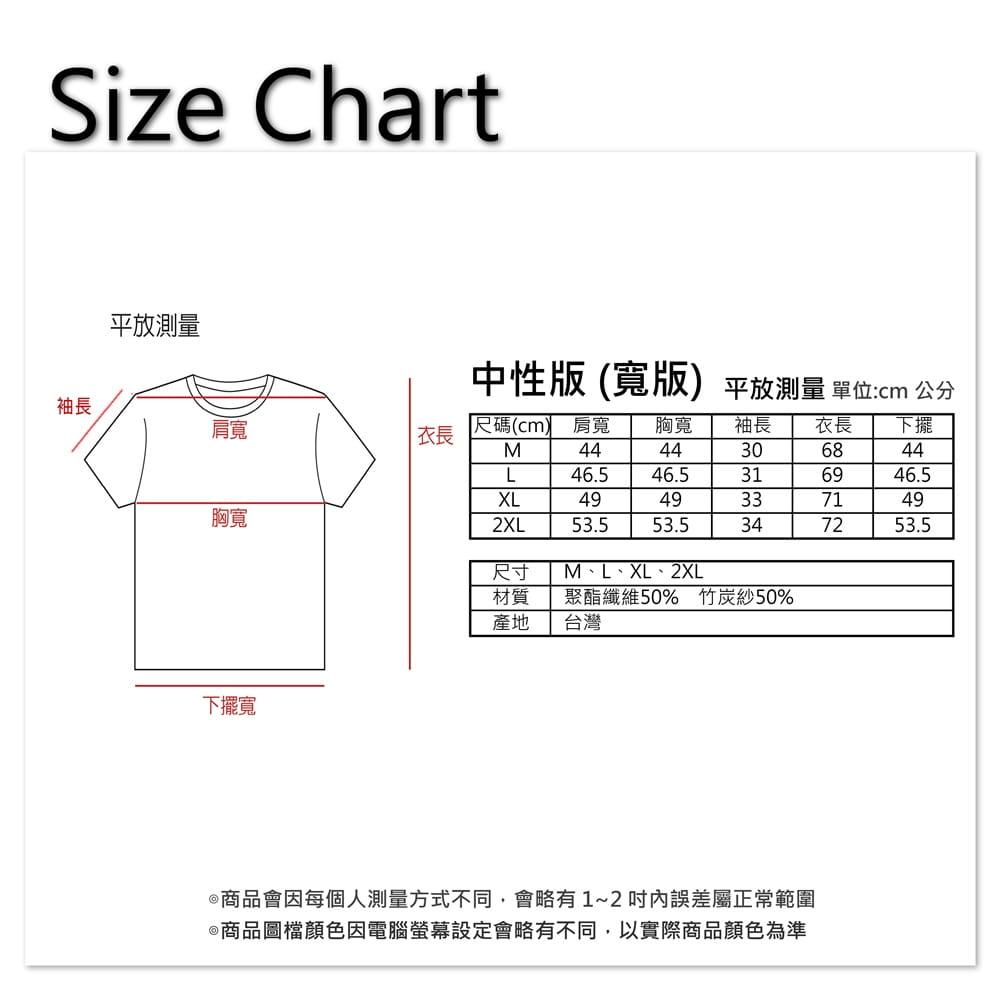 【MI MI LEO】台灣製神奇速乾全功能竹炭髮絲紋機能衣(12色) 18