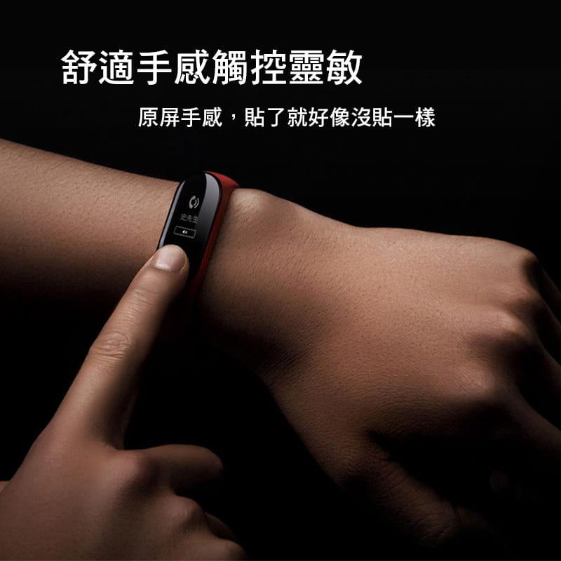(2入)小米手環5/6保護貼膜小米手環保護貼 高清透明膜 防刮膜 小米手環3 小米手環4 小米手環5 3