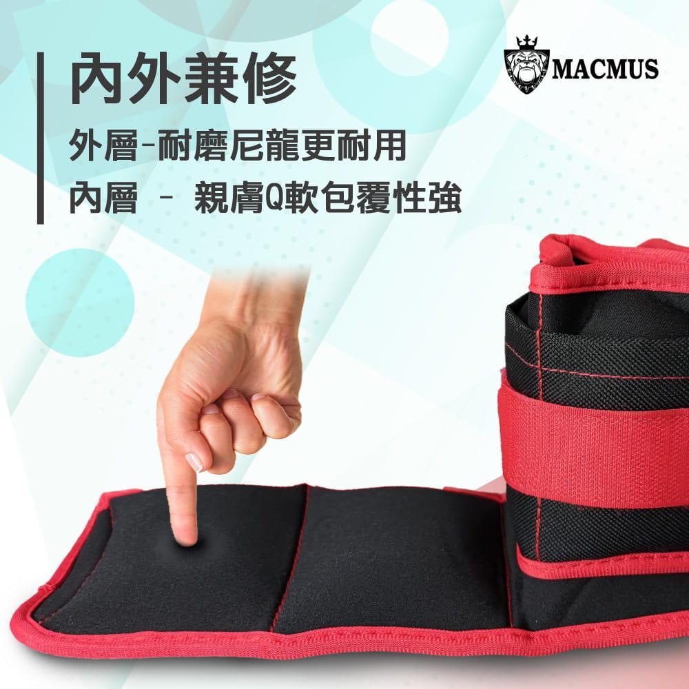 【MACMUS】2公斤重量可調整運動沙包 四格式重量可調負重沙袋 單邊1公斤復健沙包 7