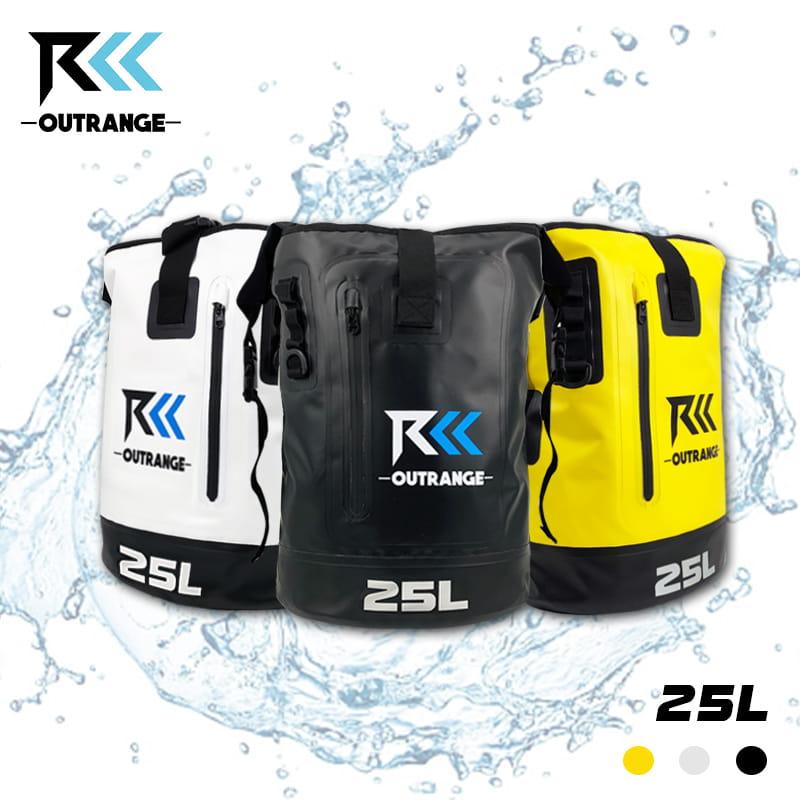 25L 衝鋒減壓防水背包
