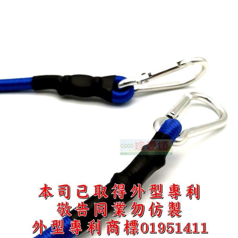 【珍愛頌】A145 帶D扣彈性繩 120cm 8mm粗 2