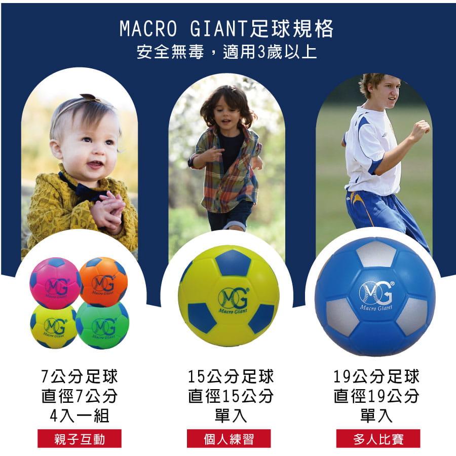 【Macro Giant】兒童7公分小足球(4入) 6