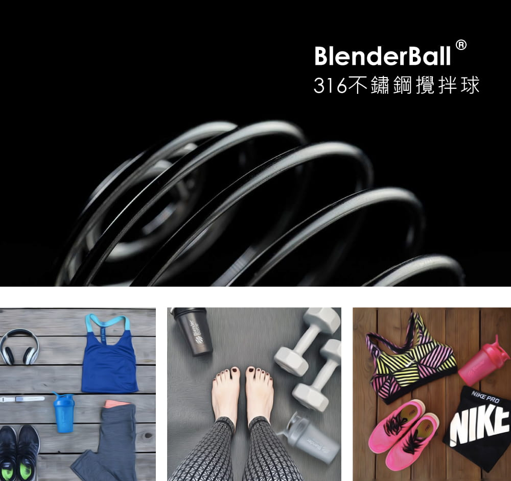 【Blender Bottle】Classic系列|V2|限量搖搖杯|28oz|每月新色更新 7