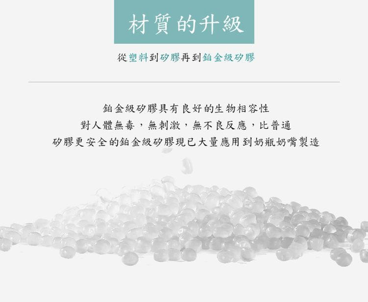超方便矽膠摺疊吸管 1