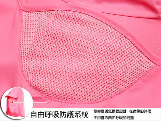 UPF50+抗UV高防曬速乾護頸遮陽帽 7