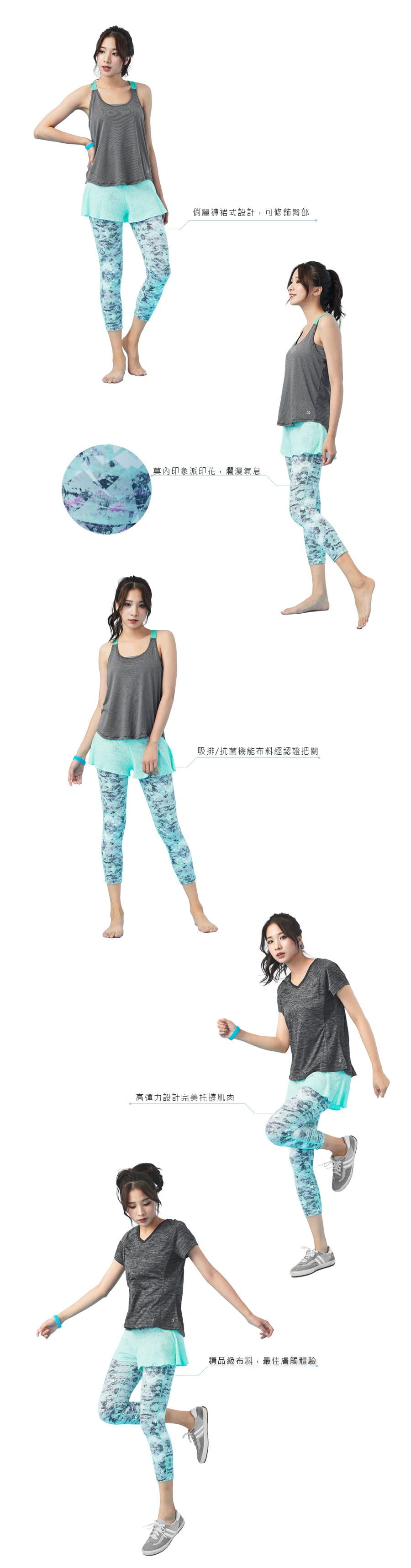 【Ms.Free】Pro高階-台灣製褲裙式假兩件機能八分褲(瑜珈/跳舞/健身)翹臀UP 2