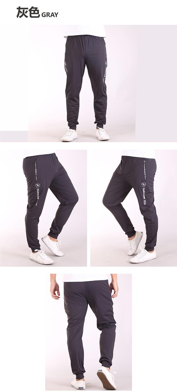 【CS衣舖】冰絲涼感冷凍褲四面彈力休閒縮口運動褲 10