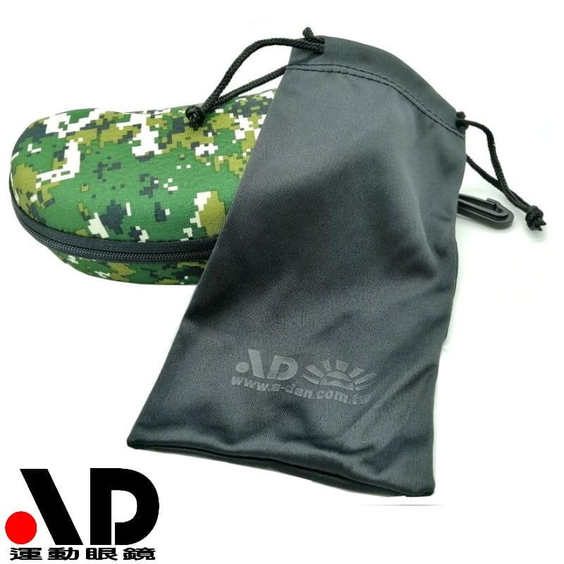 【AD運動眼鏡】AD全包覆運動護目太陽眼鏡/型號Salta/UV400安全鏡片 5