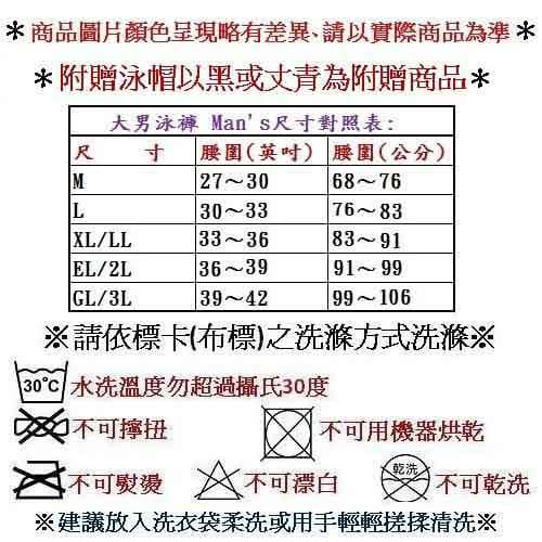 【SARBIS沙兒斯】泡湯七分泳褲附泳帽B55808-02 3