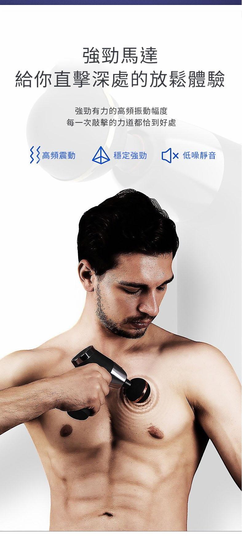 液晶版 20段速 USB電動按摩槍多功能健身肌肉按摩槍mini口袋筋膜槍 6